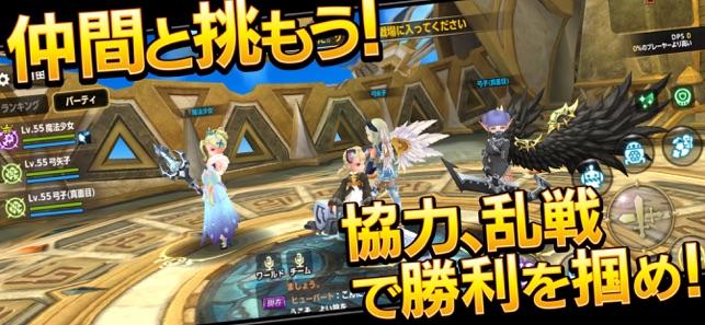 ドラゴンネストM Screenshot