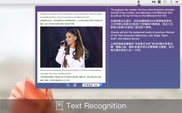1_Text_Scanner_PDF_Document.jpg