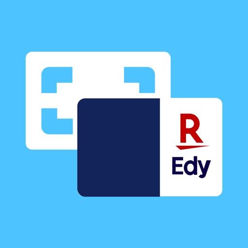 パソリ対応 楽天Edyアプリ