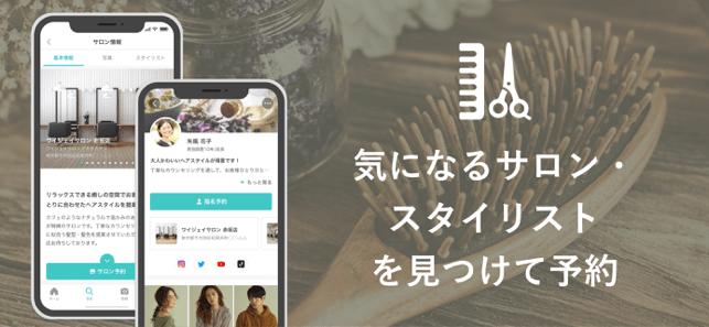 ヤフービューティー Screenshot