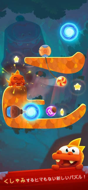 Cut the Rope: Magic GOLD Screenshot