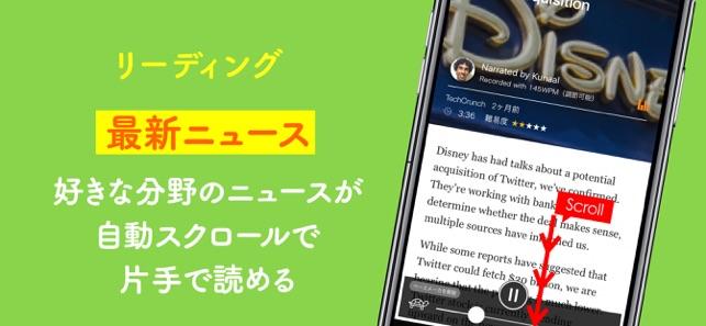 英語 POLYGLOTS-英会話・リスニング・英単語に最適 Screenshot