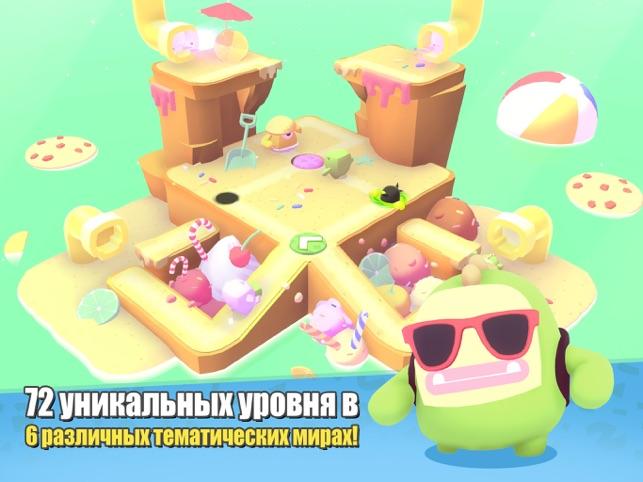 Melbits World Screenshot