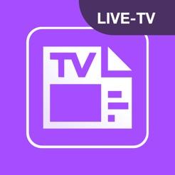 TV.de TV Programm App