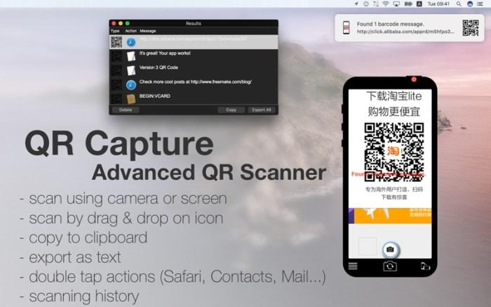 QR Capture Screenshot 01 12m39bn