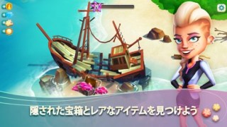 FarmVille 2: Tropic Escapeスクリーンショット4