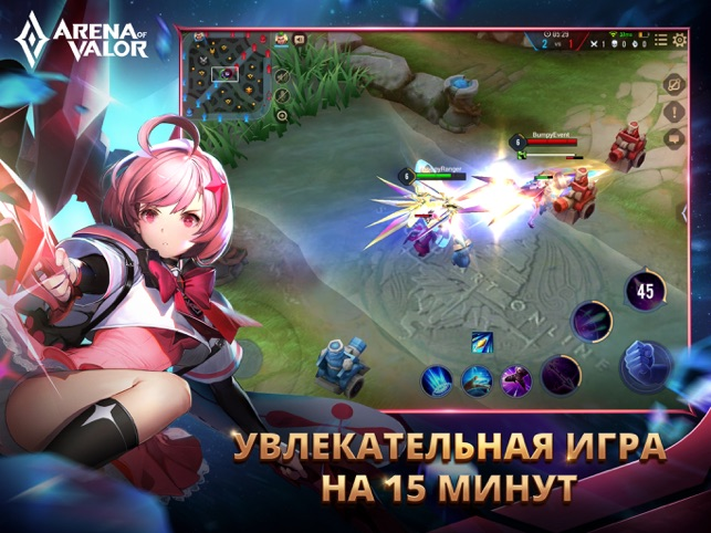 ‎Arena of Valor Screenshot