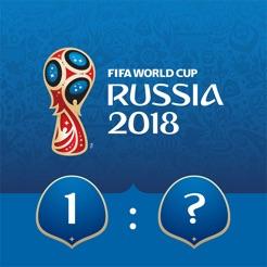 Pronosticador del Mundial