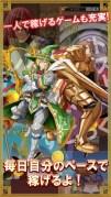 お小遣いを稼げるRPG【Reward Game】スクリーンショット5