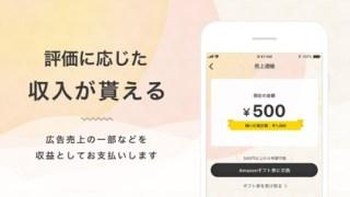 PitPa(ピトパ)スクリーンショット4