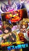 ファンタジードライブ【快進撃3DRPG】スクリーンショット2