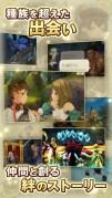 キャラバンストーリーズスクリーンショット2
