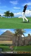 ゴルフスタースクリーンショット2