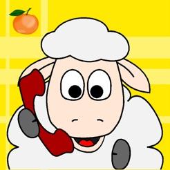 Call Lulu Lamb - Fun Talking