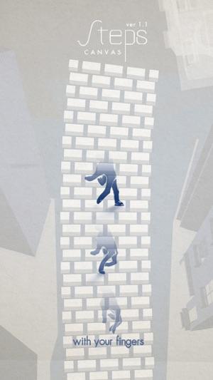 [Steps] Screenshot