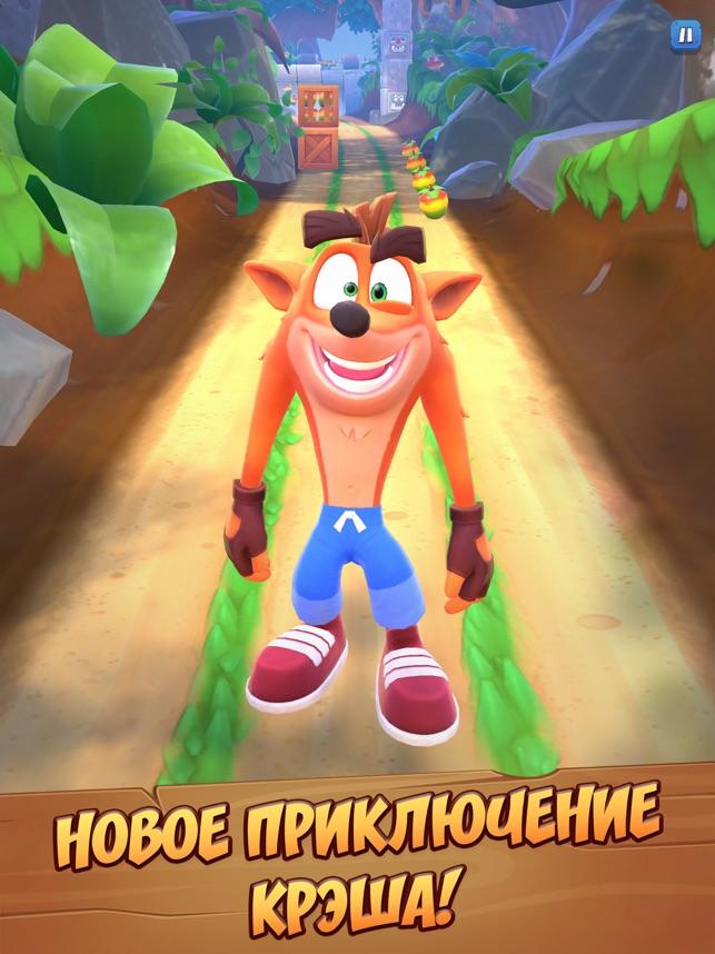 Crash Bandicoot: со всех ног! Screenshot
