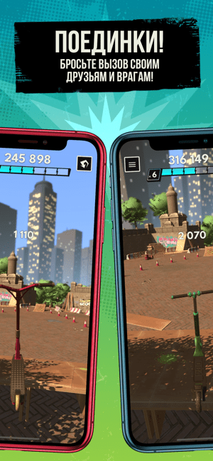 Touchgrind Scooter Screenshot