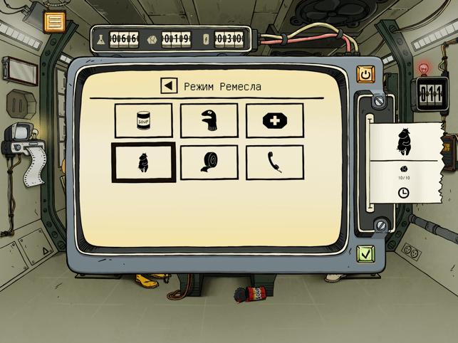 60 Parsecs! Screenshot
