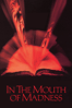John Carpenter - In the Mouth of Madness  artwork