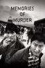 Bong Joon-ho - Memories of Murder  artwork