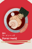 Koki Shigeno - Ramen Heads  artwork
