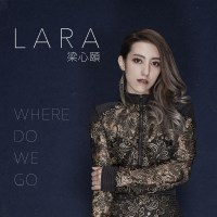 梁心頤 - Where Do We Go - Single