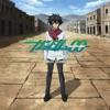 機動戦士ガンダムOO オリジナルサウンドトラック 1