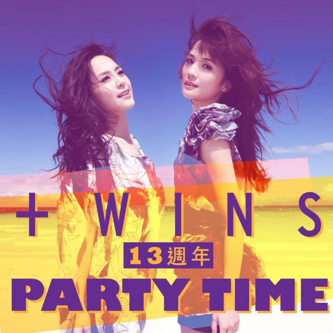 Twins - 13周年Party Time