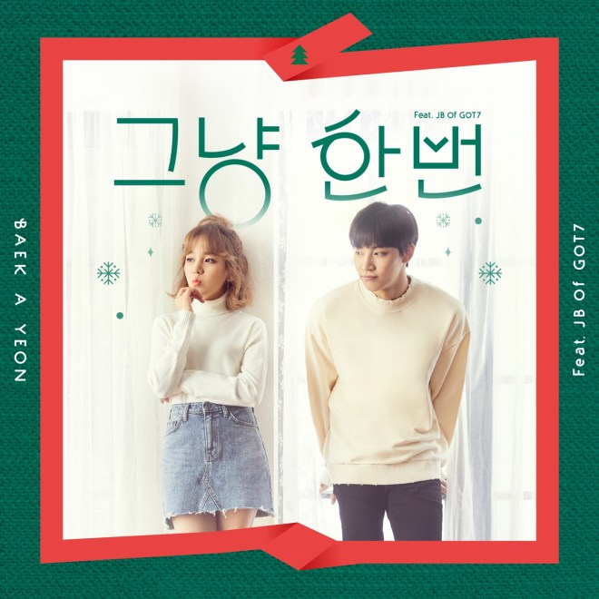 白娥娟 - 그냥 한번 Just because (feat. JB) - Single
