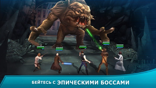 Star Wars™: Галактика героев Screenshot