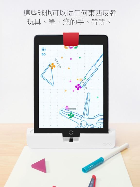 Osmo Brilliant 遊戲套件 (適用於 iPad) - 教育 - Apple(臺灣)