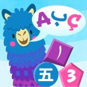 Pacca Alpaca – Basic language learning and educational games for children