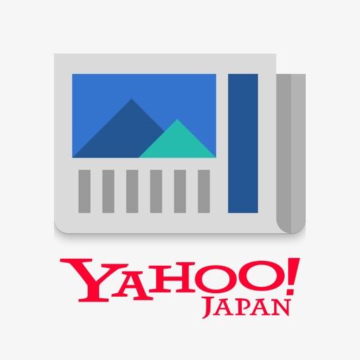 Yahoo!ニュース 防災情報通知、災害ニュース速報を無料で