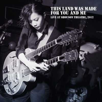卢凯彤 - This Land Was Made For You and Me Live 2012