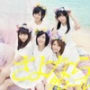 AKB48 - Romance Kenju (Team B)
