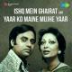 Jagjit Singh & Chitra Singh - Ishq Mein Ghairat And Yaar Ko Maine Mujhe Yaar