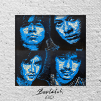 Berlabuh - Single - GIGI