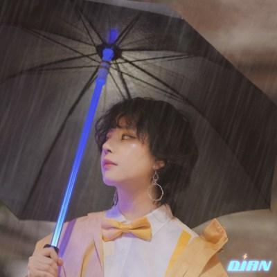 DiAN - Lucky Rain - Single