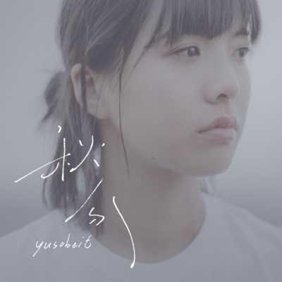 Yusobeit - 秋分 - Single