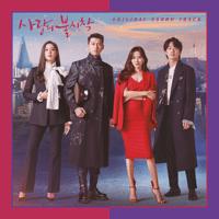 Download lagu Kim Kyung Hee - Sigriswil ('Crash Landing on You' Title Full Ver.)
