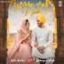 Neha Kakkar - Nehu Da Vyah - Single