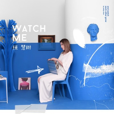 陳慧琳 - Watch Me
