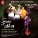 Yo Yo Honey Singh - Lungi Dance