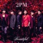 2PM - Kimigaireba