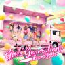 Girls' Generation - Love & Girls