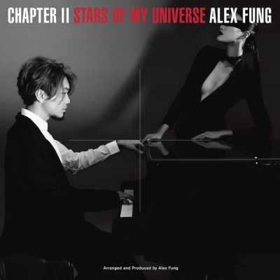 冯翰铭 - Chapter II - Stars of My Universe
