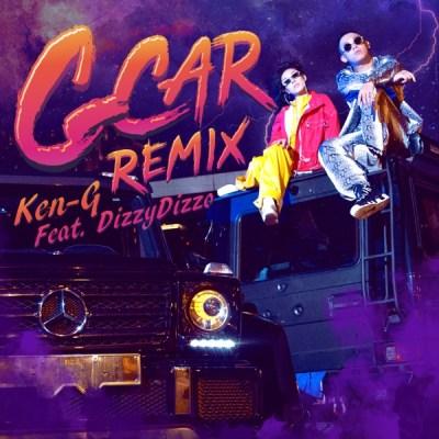KEN-G - G CAR (Remix) [feat. Dizzy Dizzo] - Single