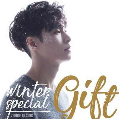 張藝興 - Winter Special Gift - EP
