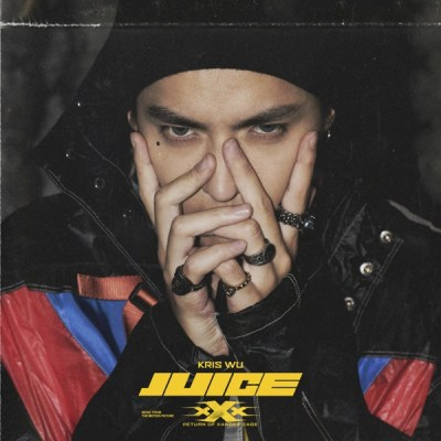 吳亦凡 - Juice (Music from the Motion Picture xXx: Return of Xander Cage ) - Single