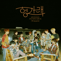 download lagu SEVENTEEN - Left & Right